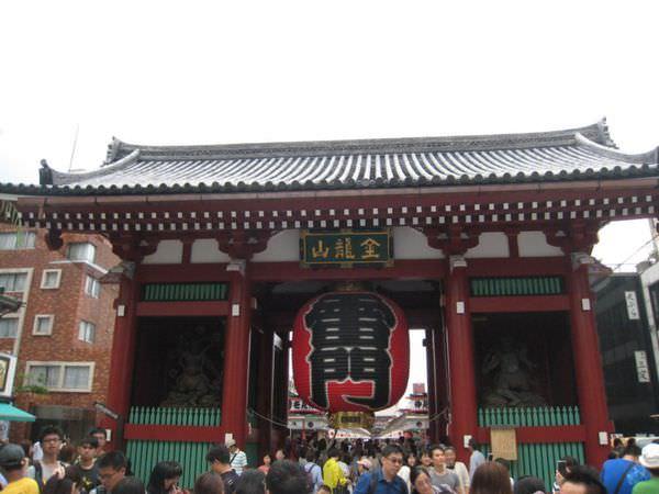 2014 Tokyo (2115) (复制)