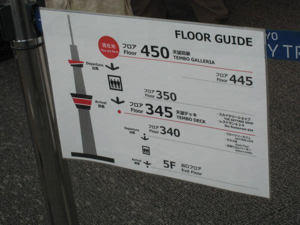 2014 Tokyo (2381) (复制)