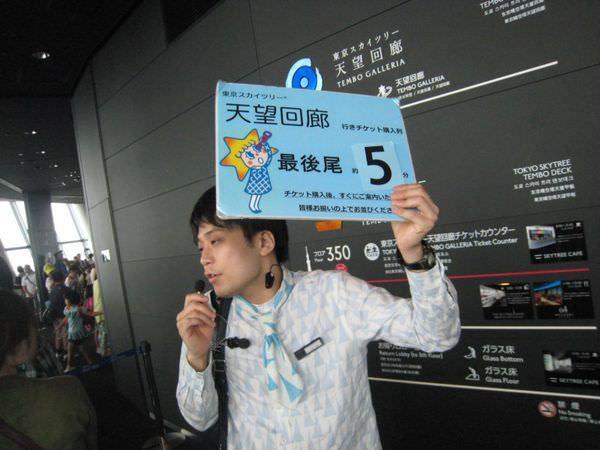 2014 Tokyo (2268) (复制)