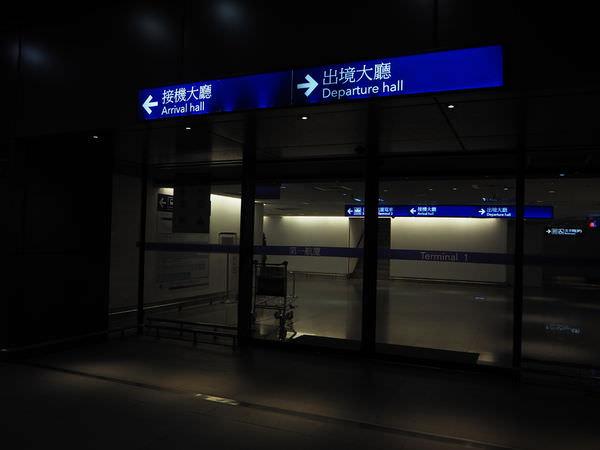 PA310022.JPG